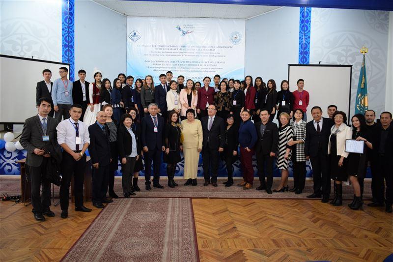 Международная конференция студентов-медиков состоялась в Шымкенте