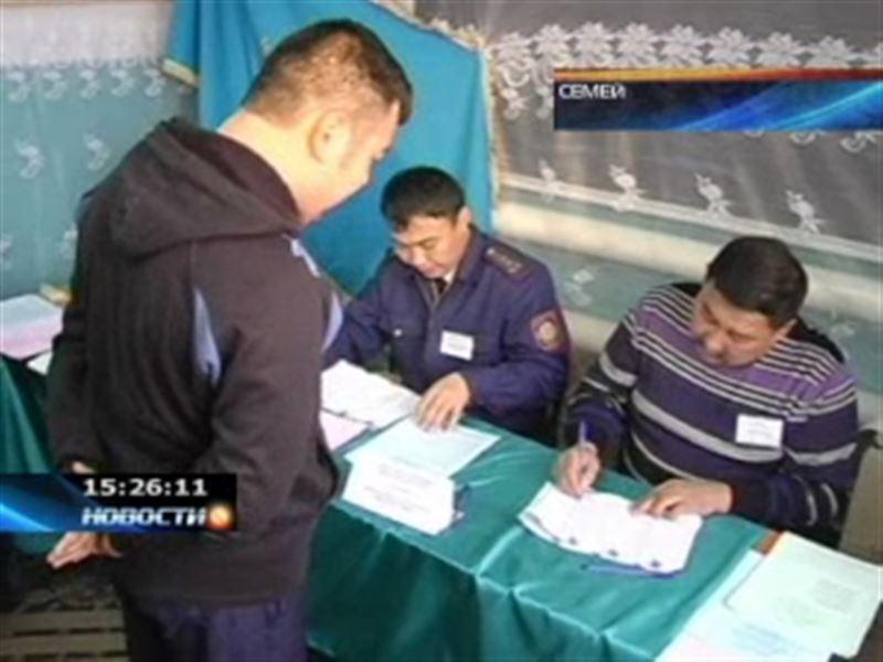 В Семее в здании следственного изолятора завершил работу закрытый избирательный участок