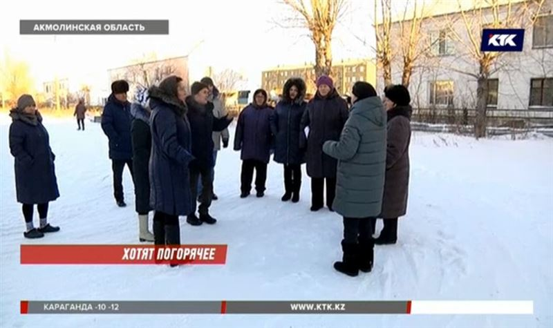Жители Акмолинской области сидят без тепла