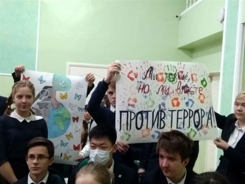 Алматинские школьники выразили свое отношение к терроризму