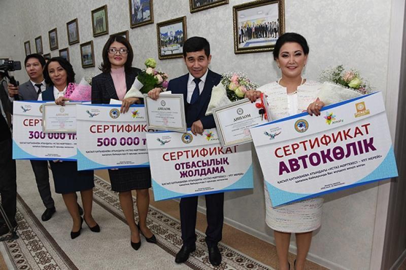 Алматының үздік мұғаліміне автокөлік берді