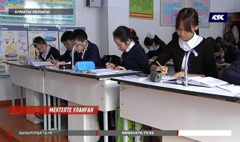 Алматы облысында оқушылар сабақ үстінде уланып қалды
