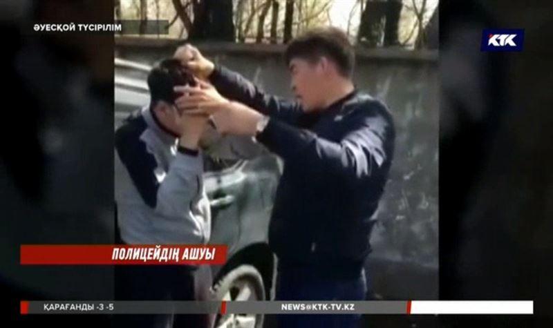 Түркістан облысында адамды ұрып, бетіне түкірген полицей жұмыстан қуылды