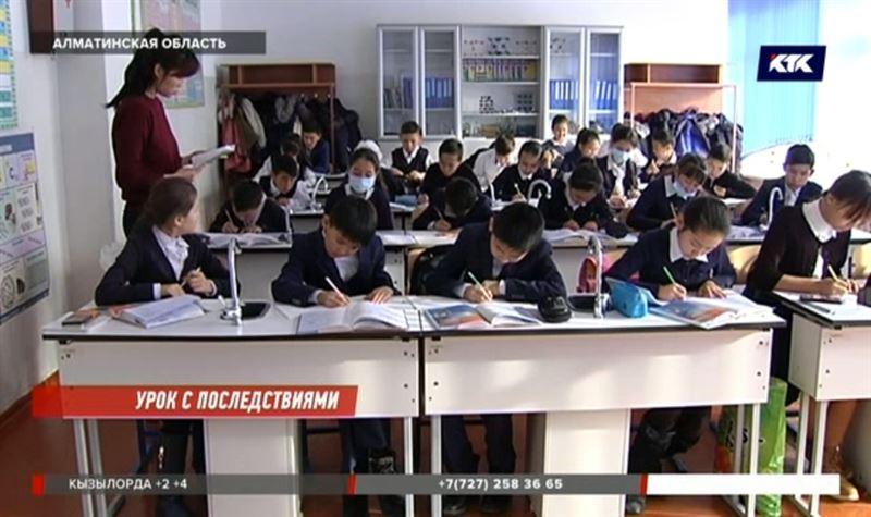 После урока химии 11 детей оказались в больнице