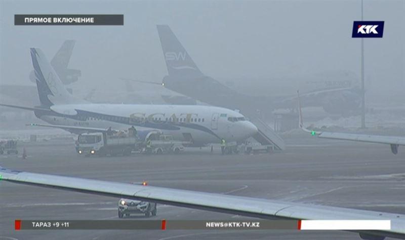 Алматы исчез в тумане: синоптики рассказали, когда это закончится
