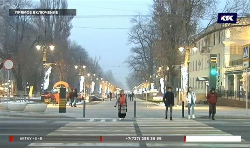 На что власти Алматы потратят 525 миллиардов
