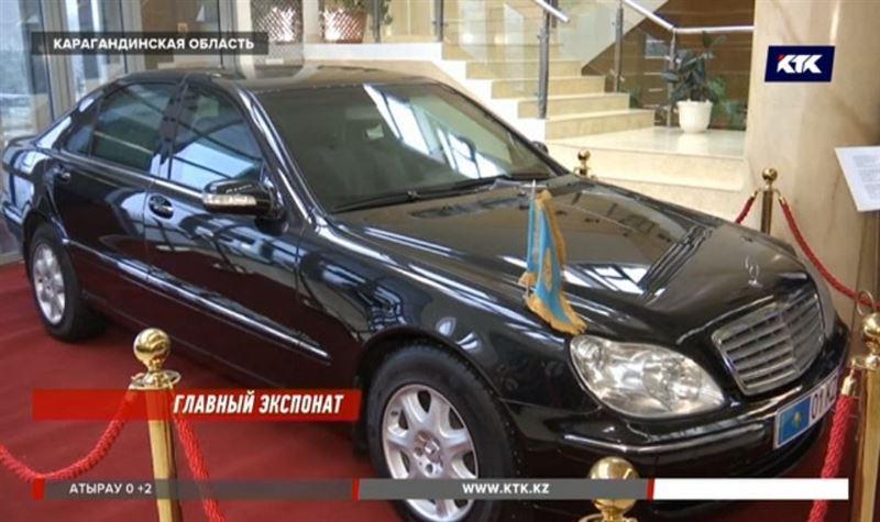 Экспонатом темиртауского музея стал «Мерседес» президента