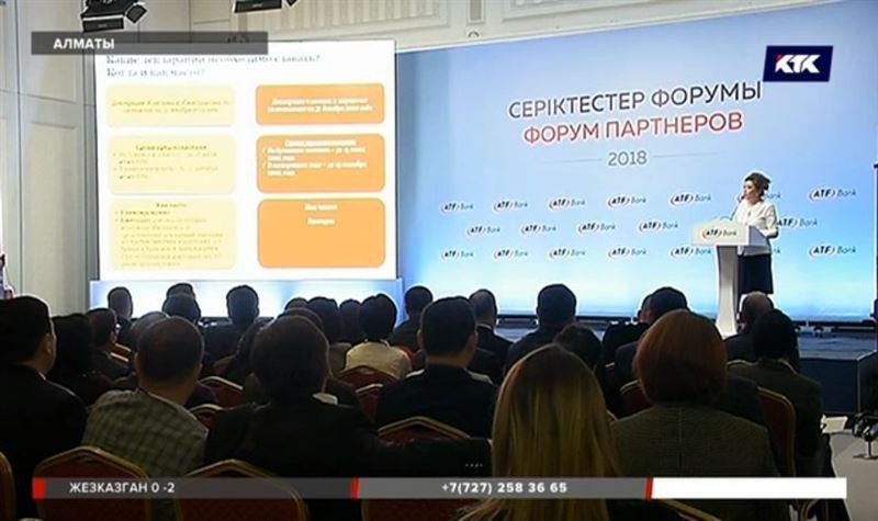 «АТФ банк» собрал бизнесменов со всего Казахстана