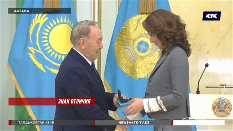 Алия Назарбаева получила награду из рук отца