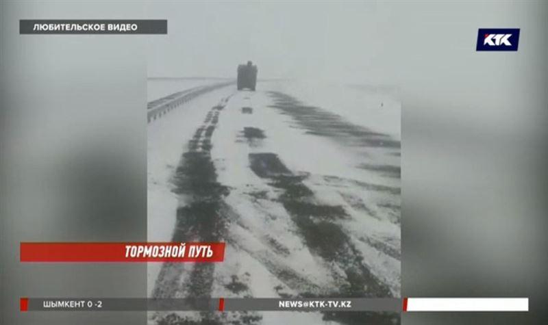 Казахстанские трассы превратились в каток