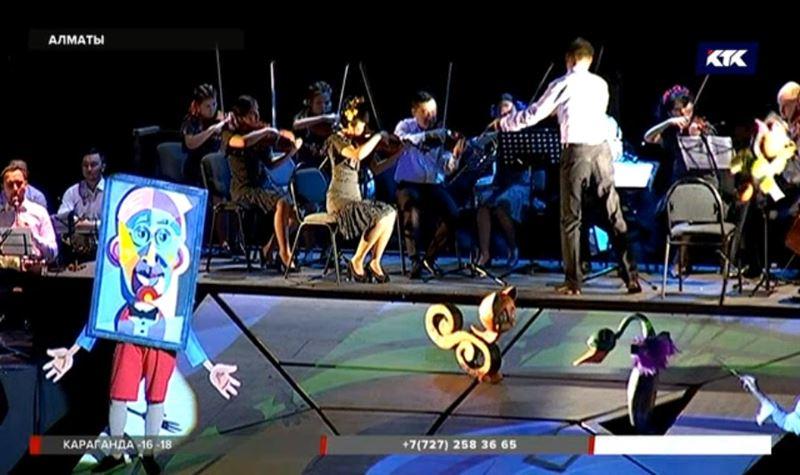 Необычный спектакль подарили алматинским школьникам