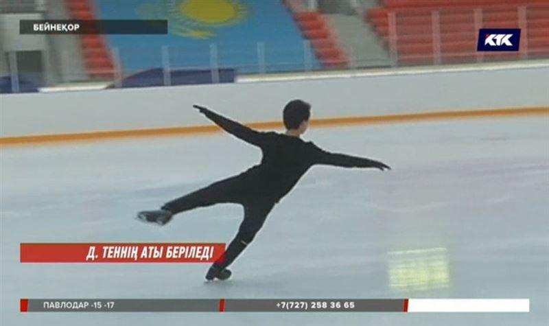 Әйгілі режиссер Денис Тен жайлы фильм түсірмек