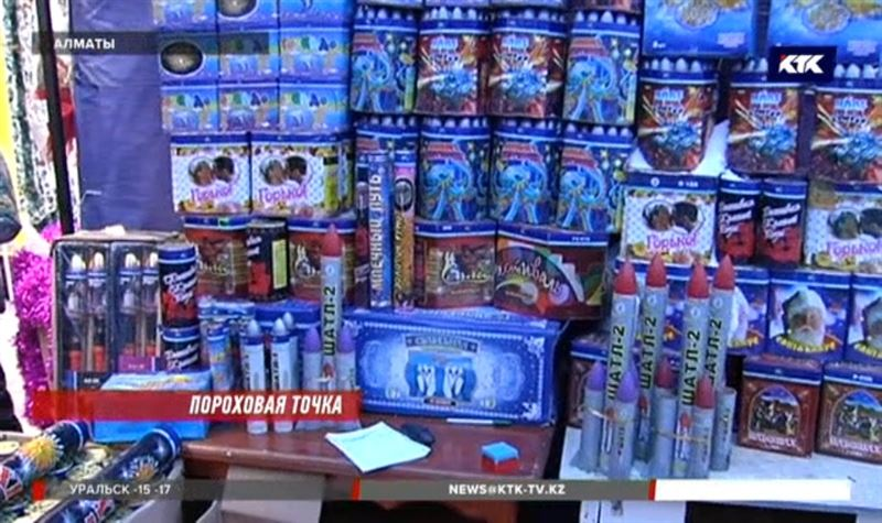 В Алматы ищут нелегальную пиротехнику