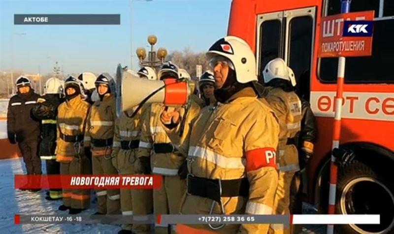 Актюбинские пожарные «репетируют» новогодние ЧП