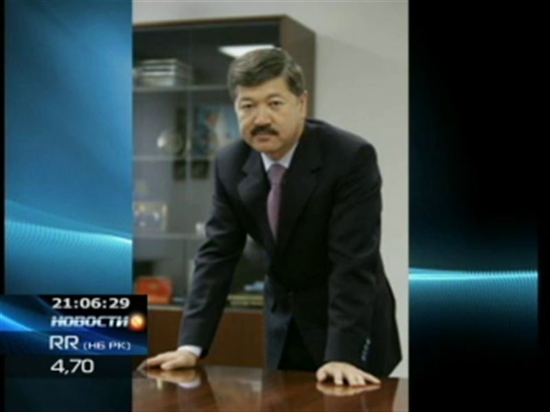 Булат Утемуратов пополнил своё недвижимое имущество
