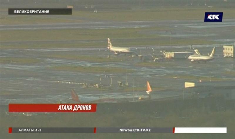 Полиция разыскивает организаторов атаки дронов на аэропорт
