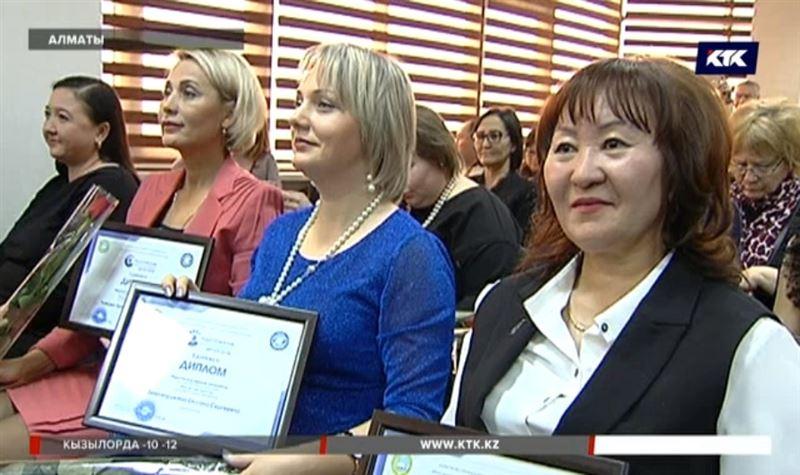 В Казахстане выбрали лучших учителей