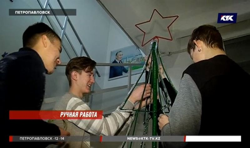 Петропавловск к Новому году украшают студенты