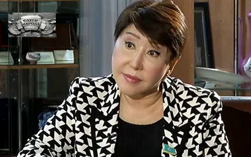 Меруерт Казбекова, депутат Мажилиса Парламента