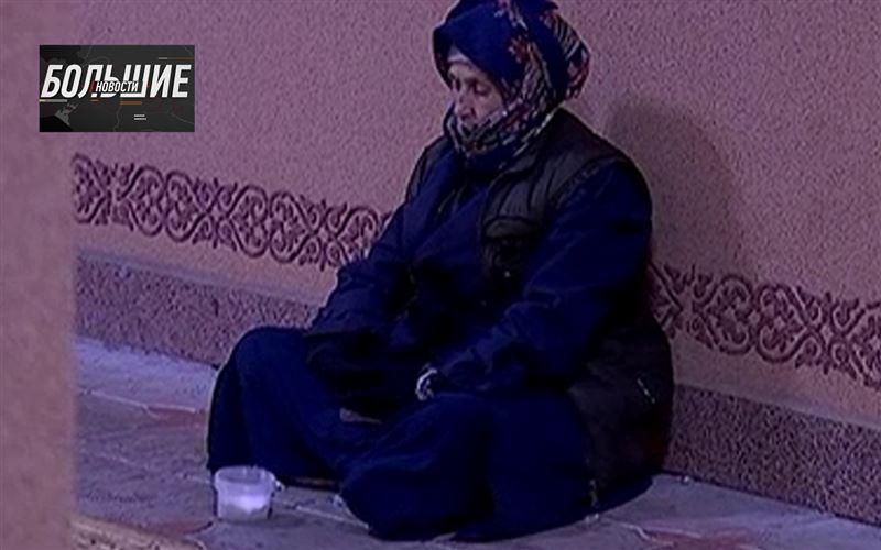Большие новости - Алматинские попрошайки рассказали «Большим новостям», что думают о запрете на подаяние