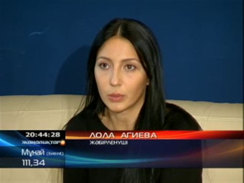 Казахстанские туристы, спасшиеся с лайнера «Коста Конкордия», вернулись на родину