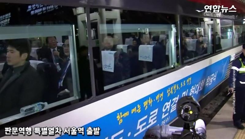 КНДР и Южная Корея символически объединили железные дороги