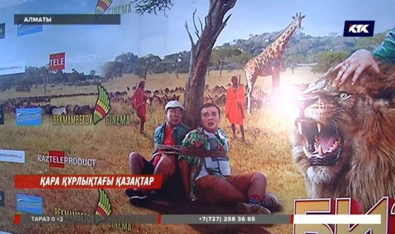 Нұрлан Қоянбаевтың фильмі көрерменге жол тартты