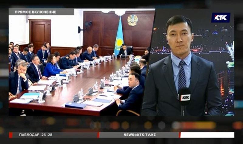 В Казахстане кадровые перестановки и новое министерство