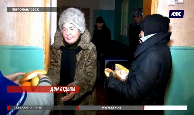 В Петропавловске спасают бомжей