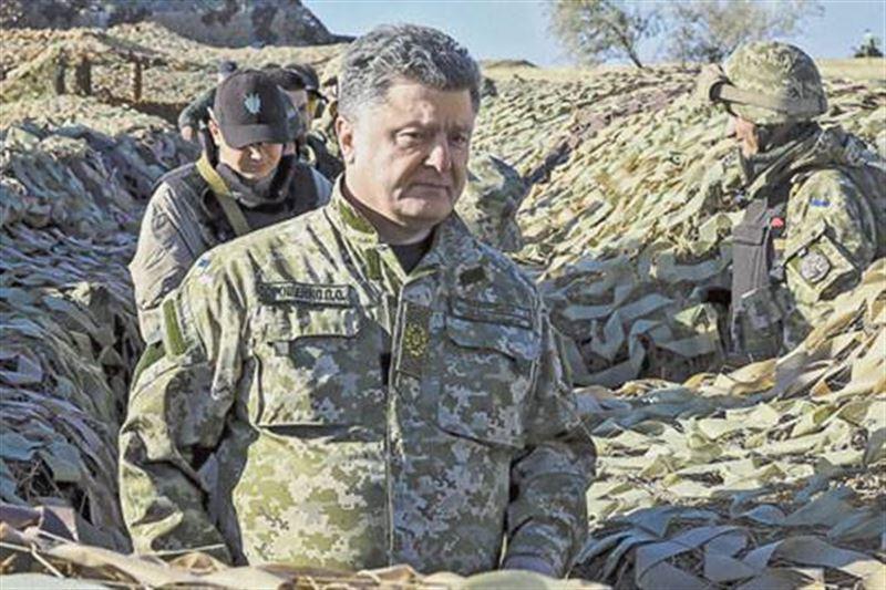 Украинада соғыс жағдайы тоқтатылды