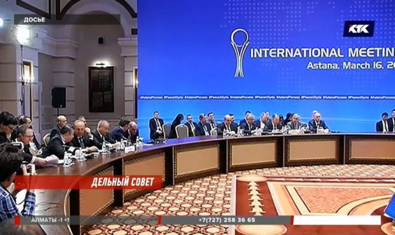 Казахстан завершает членство в Совбезе ООН