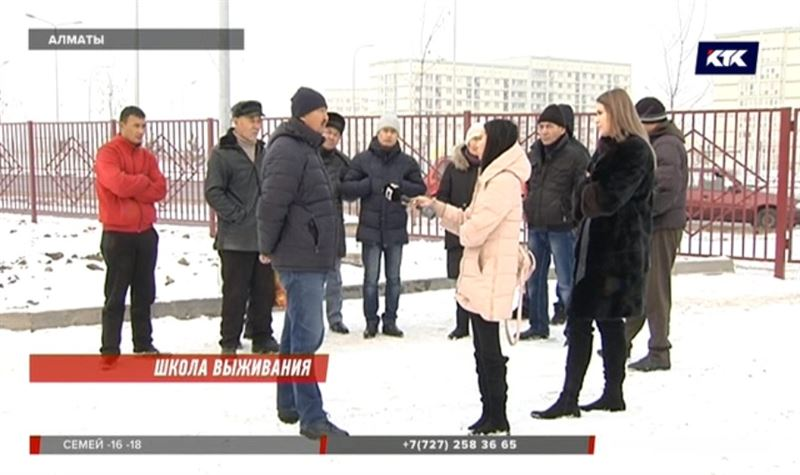 Алматинские строители несколько месяцев не могут получить зарплату