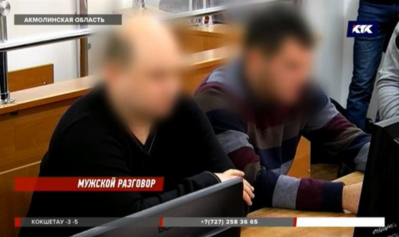 Акмолинский аким не признается в убийстве односельчанина