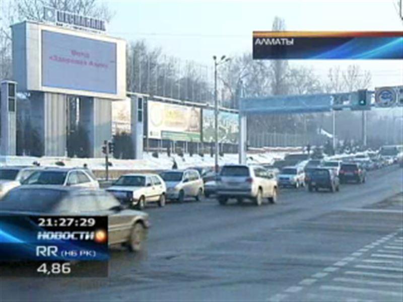 В южной столице  началась грандиозная реконструкция автодорог