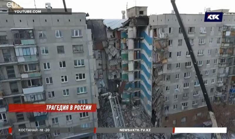 Трагедия в Магнитогорске: жертв уже 39