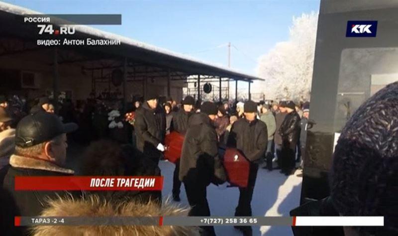 Трагедия в Магнитогорске: первые похороны