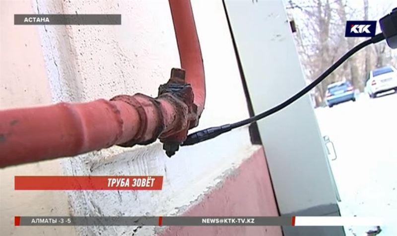 Власти Астаны проверят систему газоснабжения