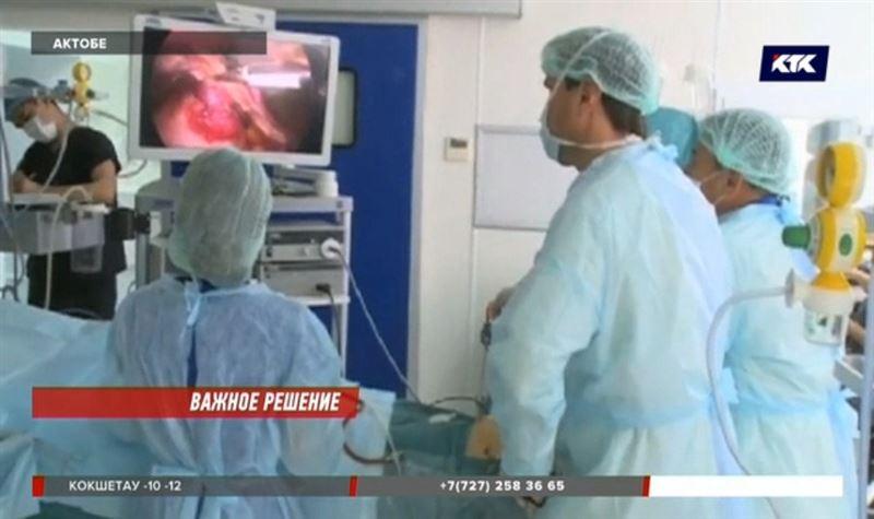 Актюбинские врачи решили стать донорами органов