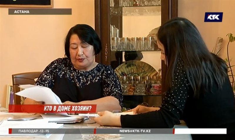 Жители Астаны пытаются доказать права на арестованную квартиру