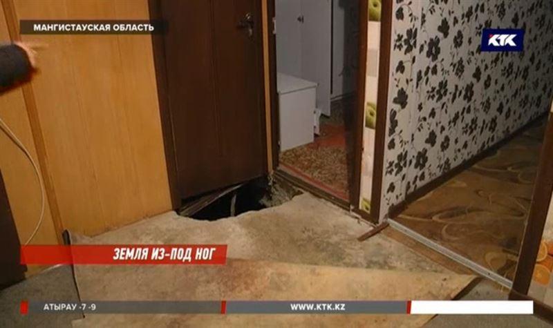 В многоэтажке Жанаозена пол провалился в подвал
