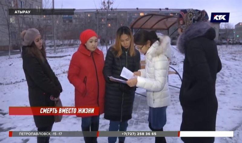 Атырауские роженицы требуют проверить областной перинатальный центр