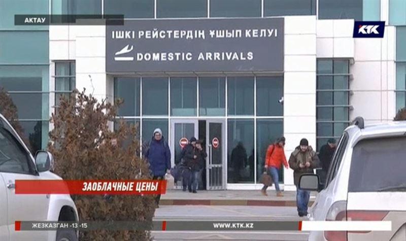 Актауский аэропорт оштрафовали за дорогую еду
