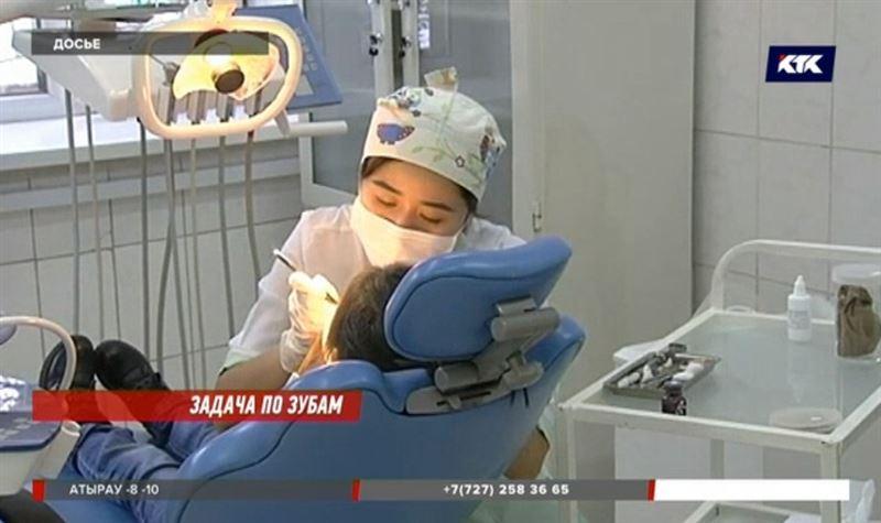 Казахстанские депутаты задумались о детском кариесе