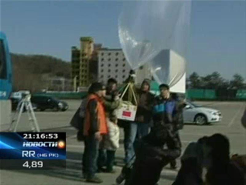 Южная Корея отправила своим соседям коробки с гуманитарной помощью