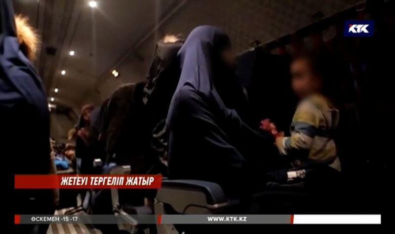 Сириядан қайтарылған 7 адам тергеуге алынды
