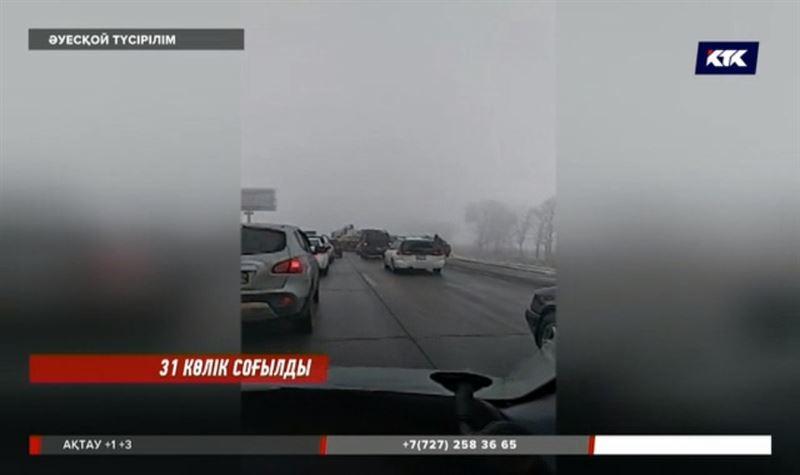 Алматы-Қапшағай тас жолында 31 көлік бір-бірімен соқтығысты