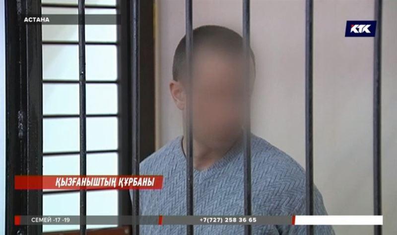 Астанада журналист келіншекті ұрып өлтірген күдіктіге қатысты сот басталды