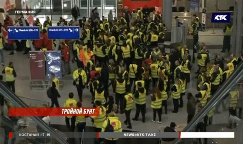 В крупнейших аэропортах Германии отменены рейсы