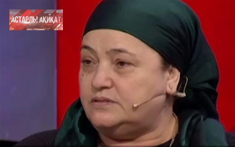 Астарлы ақиқат - Ерекше ем 2 маусым 9 эпизод