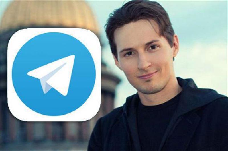 Павел Дуров Telegram мессенджерін жоймақ